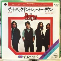 The Beatles / Get Back