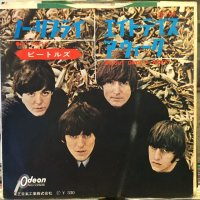 The Beatles / No Reply