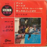 The Beatles / Anna (Go To Him)