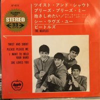 The Beatles / Twist And Shout