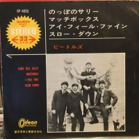 The Beatles / Long Tall Sally