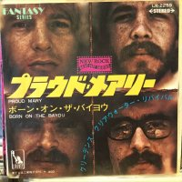 Creedence Clearwater Revival / Proud Mary