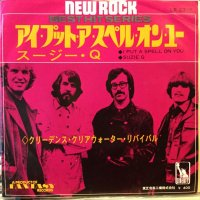 Creedence Clearwater Revival / I Put A Spell On You