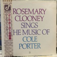 Rosemary Clooney / Rosemary Clooney Sings The Music Of Cole Porter