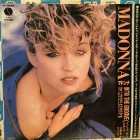 Madonna / Into The Groove