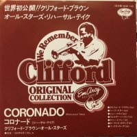 Clifford Brown / Coronado