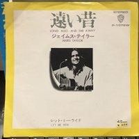 James Taylor /  Long Ago And Far Away