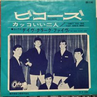 The Dave Clark Five / Because