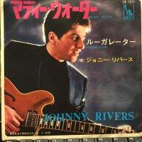 Johnny Rivers / Muddy River