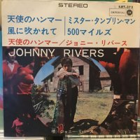 Johnny Rivers / If I Had A Hammer