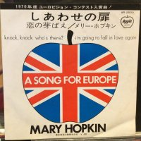 Mary Hopkin / A Song For Europe