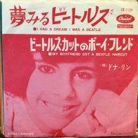 Donna Lynn / I Had A Dream I Was A Beatle