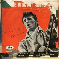 Gene Vincent And His Blue Caps / Over The Rainbow
