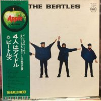 The Beatles / Help!