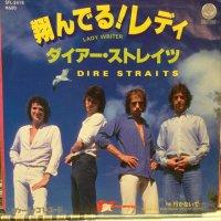 Dire Straits / Lady Writer
