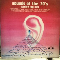 VA / Sounds Of The 70's