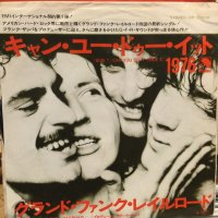 Grand Funk Railroad / Can You Do It