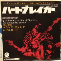 Grand Funk Railroad / Heartbreaker
