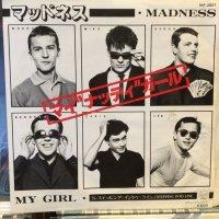 Madness / My Girl