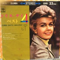 Doris Day / Doris Day's Greatest Hits