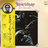 Stevie Wonder / Best Collection