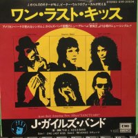 The J. Geils Band / One Last Kiss