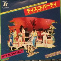 KC & The Sunshine Band / Do You Wanna Go Party
