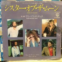 Fleetwood Mac / Sisters Of The Moon