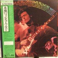 VA / Live At Bill Graham's Fillmore West