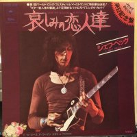 Jeff Beck / Cause We've Ended As Lovers