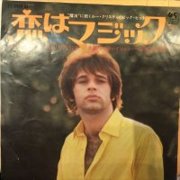 Lou Christie / Love Is Over