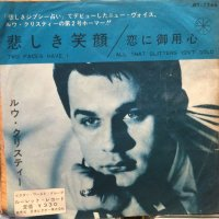 Lou Christie / Two Faces Have I