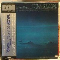 VA / ECM Special Edition For Contemporary Music