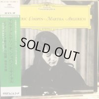 Martha Argerich / Frédéric Chopin · Martha Argerich