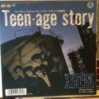 デインジャー / Teen Age Story