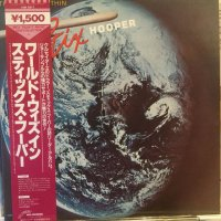 Stix Hooper / The World Within