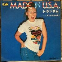 トランザム / Made In U.S.A.