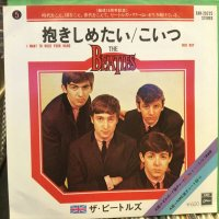 The Beatles /  I Want To Hold Your Hand