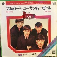 The Beatles / From Me To You