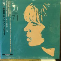 Nico / BBC Session 1971