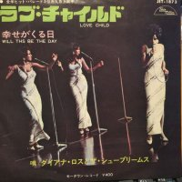 Diana Ross And The Supremes / Love Child