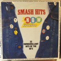 VA / Now That's What I Call Music - Smash Hits