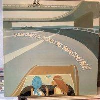 Fantastic Plastic Machine / Dear Mr. Salesman