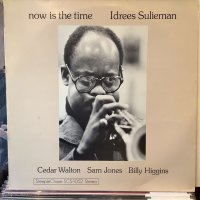 Idrees Sulieman / Now Is The Time