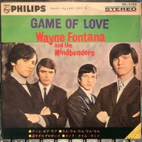 Wayne Fontana And The Mindbenders* / The Game Of Love
