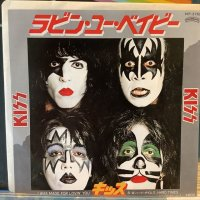 Kiss / I Was Made For Lovin' You
