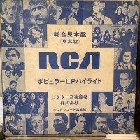 The Kinks / Everybody's In Show-Biz - Everybody's A Star