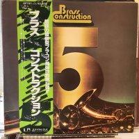 Brass Construction / Brass Construction 5