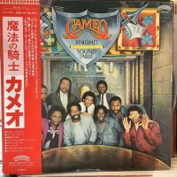 Cameo / Knights Of The Sound Table