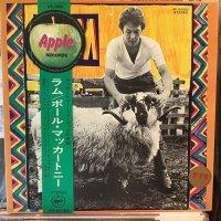 Paul And Linda McCartney / Ram